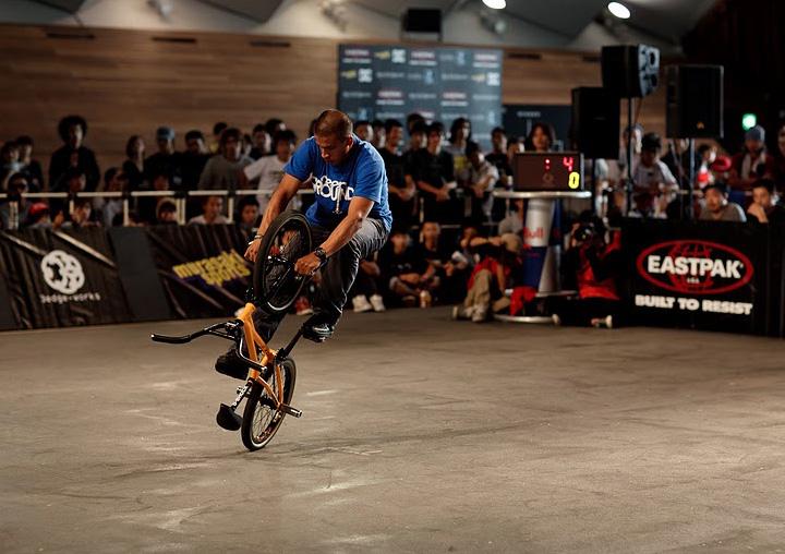 Camilo Gutierrez BMX Professional